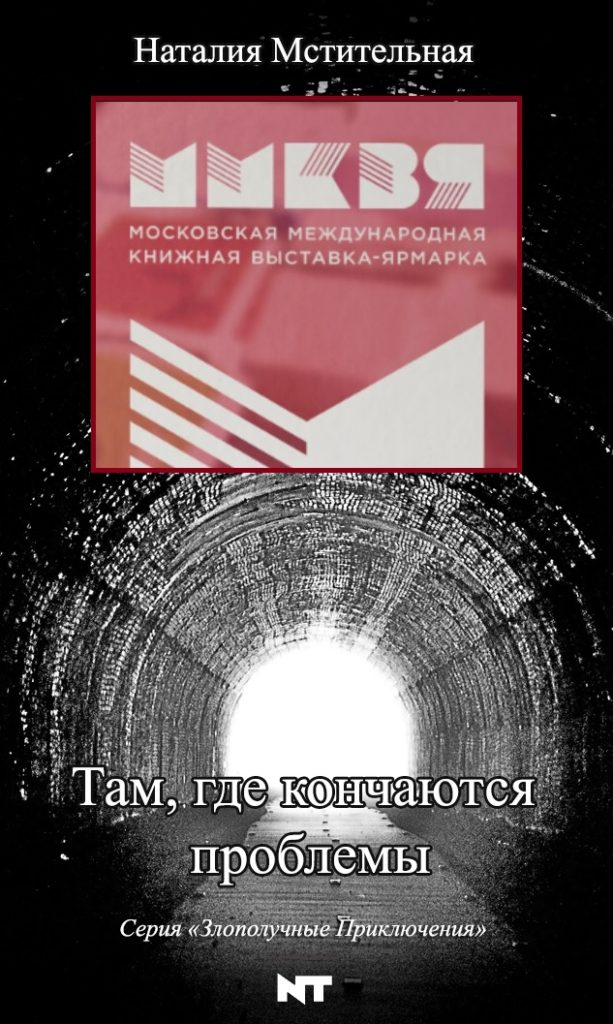 psychology-Moscow